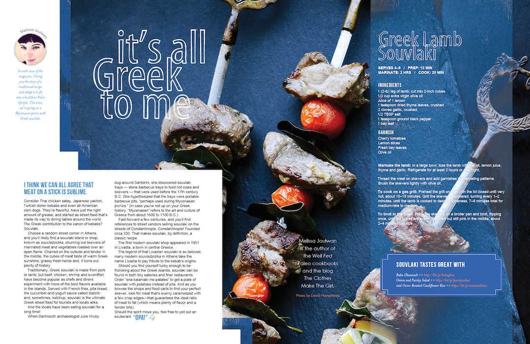 paleo magazine design-greek recipe